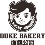 20% off (VIP Members) or 10% off (Non Members) at Duke Bakery [Citylink Mall]