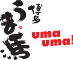 1 for 1 Ramen at Uma Uma (Millenia Walk)