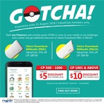 Free Goodie Bag with $20 Minimum Spend (Show Pokemon with CP of 500-1000) at Challenger Jurong Point