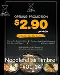 All Noodles for $2.90 (U.P. $4) at Noodlefellas [Timbre+]