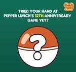 1 for 1 Pepper Steak at Pepper Lunch (Tuesday 26th September)