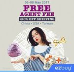 20% off Shipping Plus Free Agent Fees at ezbuy