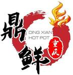 1 for 1 Personal Hotpot Lunch ($12.90++) at Ding Xian Hot Pot [11.30am to 2.30pm Daily, Suntec City]