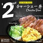 $2 Nett Chashu-Don at Takagi Ramen