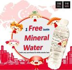Free Bottle of Mineral Water with Any Purchase at Sushi Express (Wear Red)